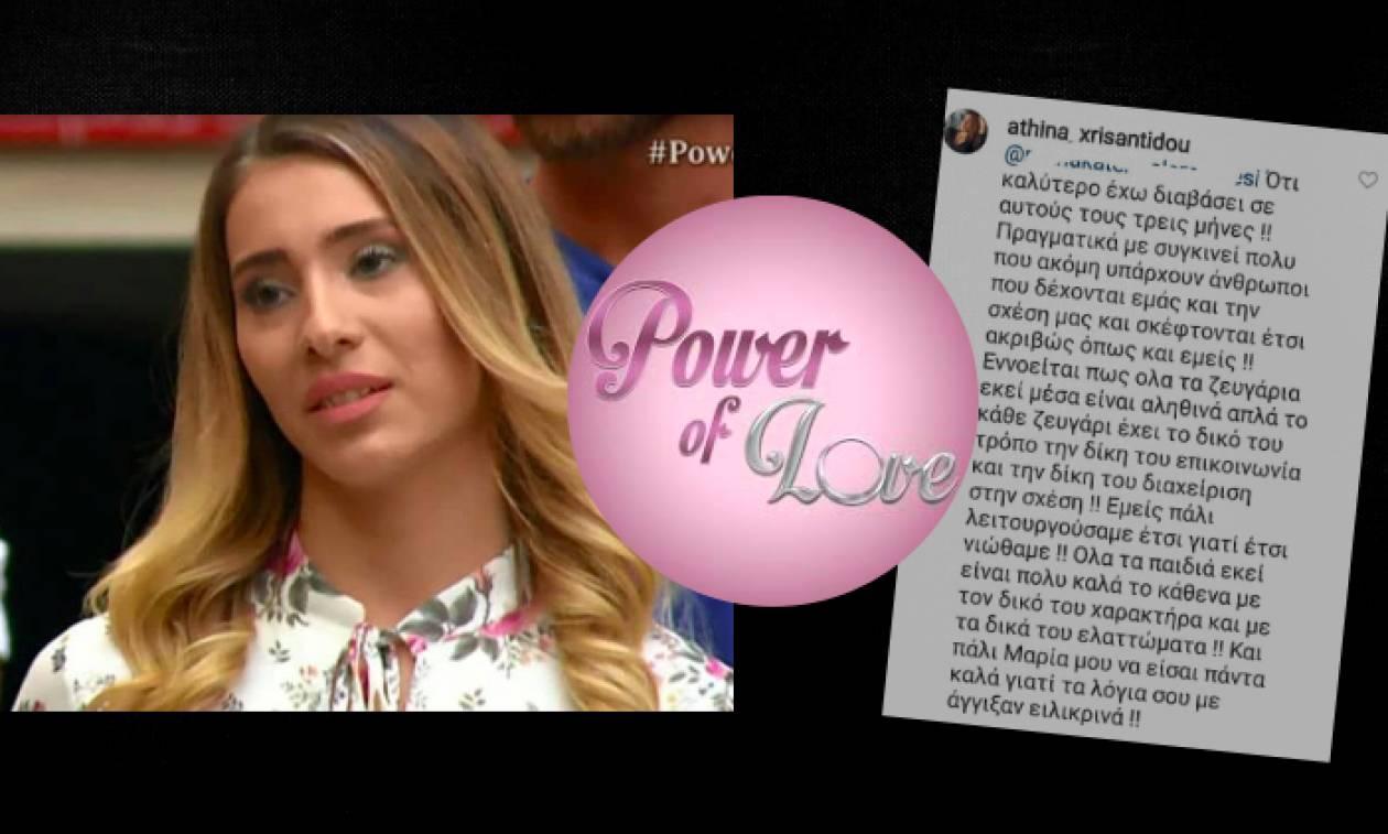 «Power Of Love»: Η Αθηνά εκθέτει την παραγωγή και μας επιβεβαιώνει