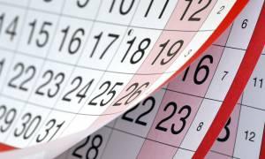 Αργία η 29η Απριλίου - Δείτε τι θα γιορτάζουμε