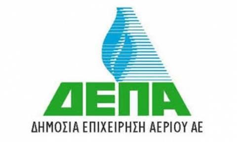 Συνεργασία μεταξύ ΔΕΠΑ, ΒΕΗ και GASTRADEστην Αλεξανδρούπολη