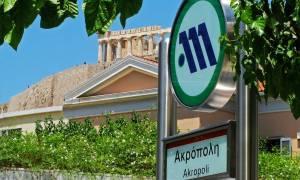 ΜΕΤΡΟ: Έκλεισαν οι πύλες σε Ακρόπολη και Αγία Μαρίνα