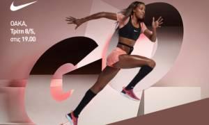 H Nike και η Intersport σε προκαλούν να ζήσεις την απόλυτη running εμπειρία στο γήπεδο του ΟΑΚΑ