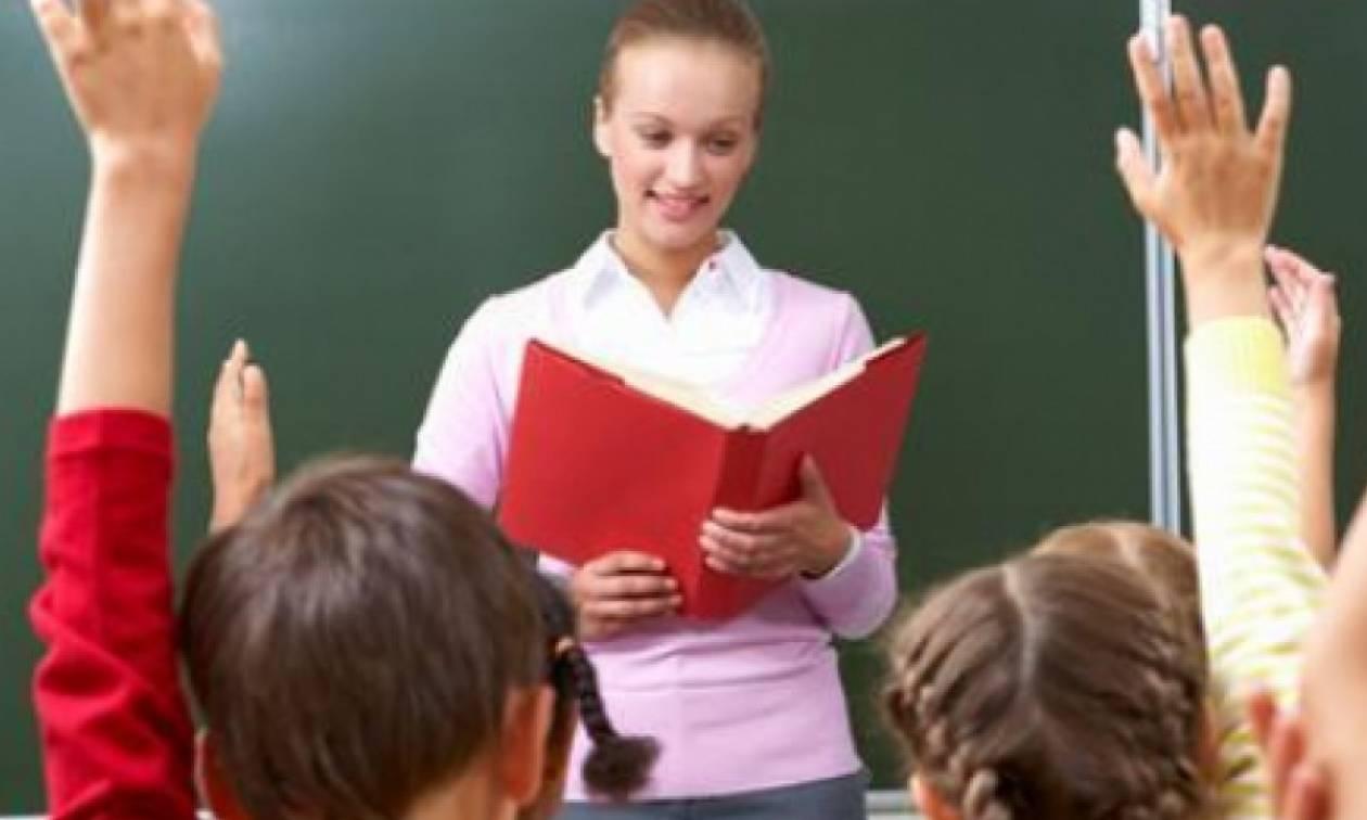 Υπουργείο Παιδείας: Προσλήψεις 160 αναπληρωτών εκπαιδευτικών Πρωτοβάθμιας Εκπαίδευσης