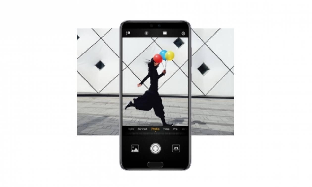 Πώς το HUAWEI P20 έγινε ο «βασιλιάς» της φωτογραφίας και της τεχνητής νοημοσύνης