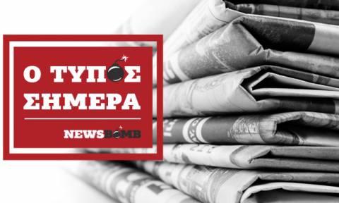 Εφημερίδες: Διαβάστε τα πρωτοσέλιδα των εφημερίδων (05/05/2018)