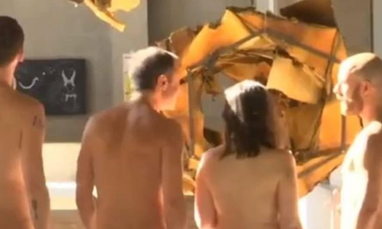 Αυτό είναι το πιο ακατάλληλο… μουσείο: Άνοιξε τις πόρτες του σε γυμνιστές!