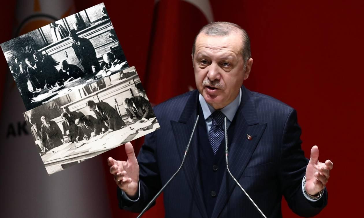 «Βόμβα» Ερντογάν: Η Τουρκία δίνει στη δημοσιότητα τα απόρρητα κείμενα της Συνθήκης της Λωζάννης