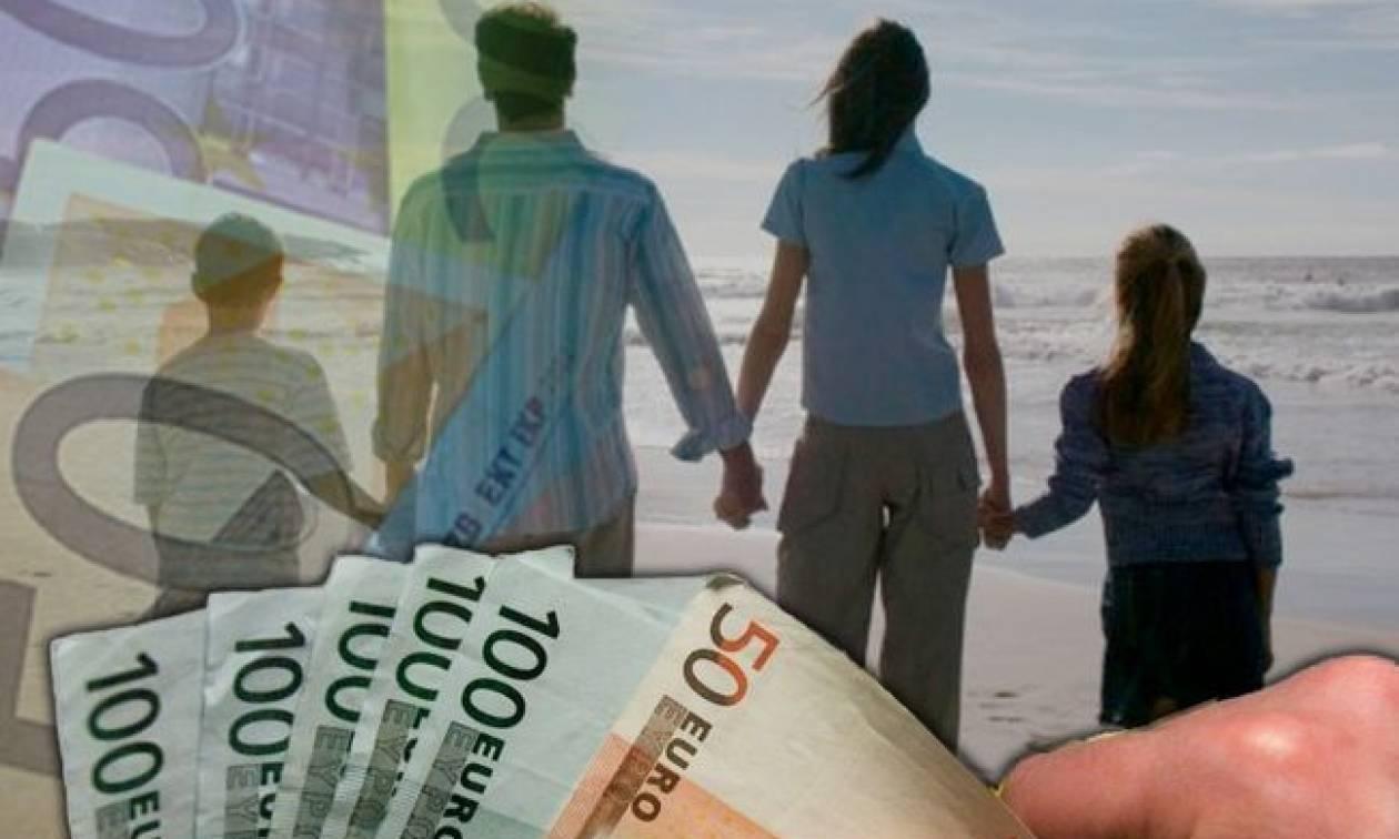 Επίδομα παιδιού 2018 - ΟΠΕΚΑ: Δείτε πότε θα γίνει η πληρωμή της Β' δόσης