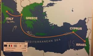Αρχίζει η μάχη: Συμμαχία Ελλάδας – Κύπρου – Ισραήλ για αγωγό προς την Ιταλία