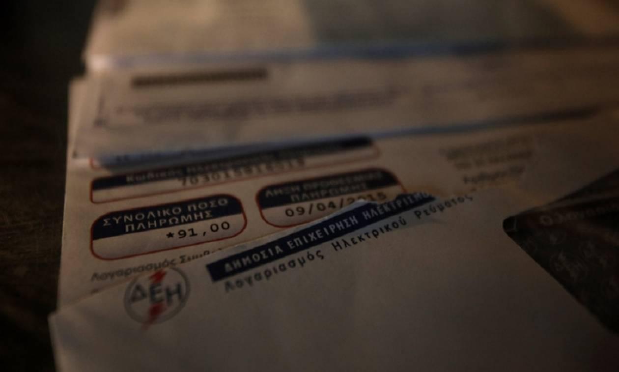 ΔΕΗ: Χάνουν την «έκπτωση συνέπειας» λόγω ΕΛΤΑ – Παρέμβαση από το Συνήγορο του Καταναλωτή