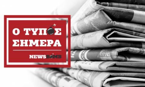 Εφημερίδες: Διαβάστε τα πρωτοσέλιδα των εφημερίδων (08/05/2018)