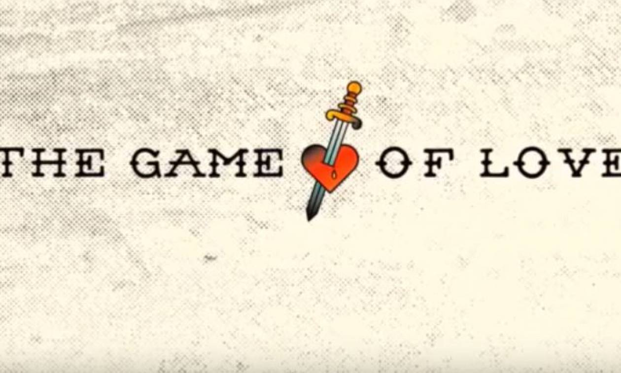 The Game of Love: Το πρώτο... καυτό μπάνιο στην πισίνα (video)