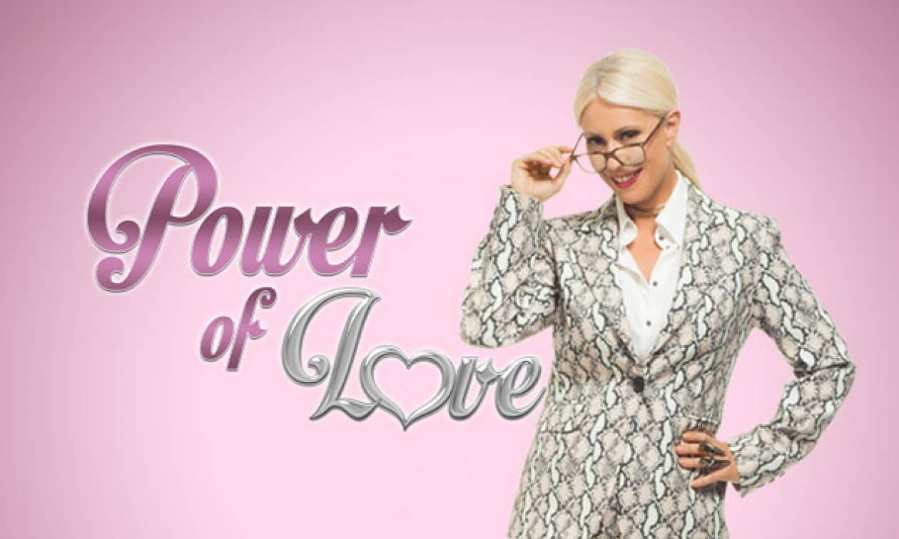 Μόνο εδώ: Ο παίκτης του Power of Love και το αυτόφωτο στη Μύκονο
