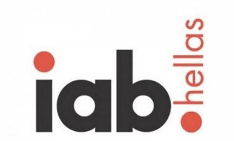 Στις 16 Μαΐου Γενική Συνέλευση και Εκλογές στον IAB Αθήνα