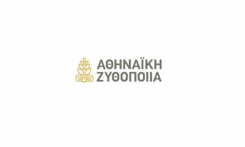 Απορρίπτει το Ολλανδικό Δικαστήριο την αγωγή της Ζυθοποιίας Μακεδονίας Θράκης