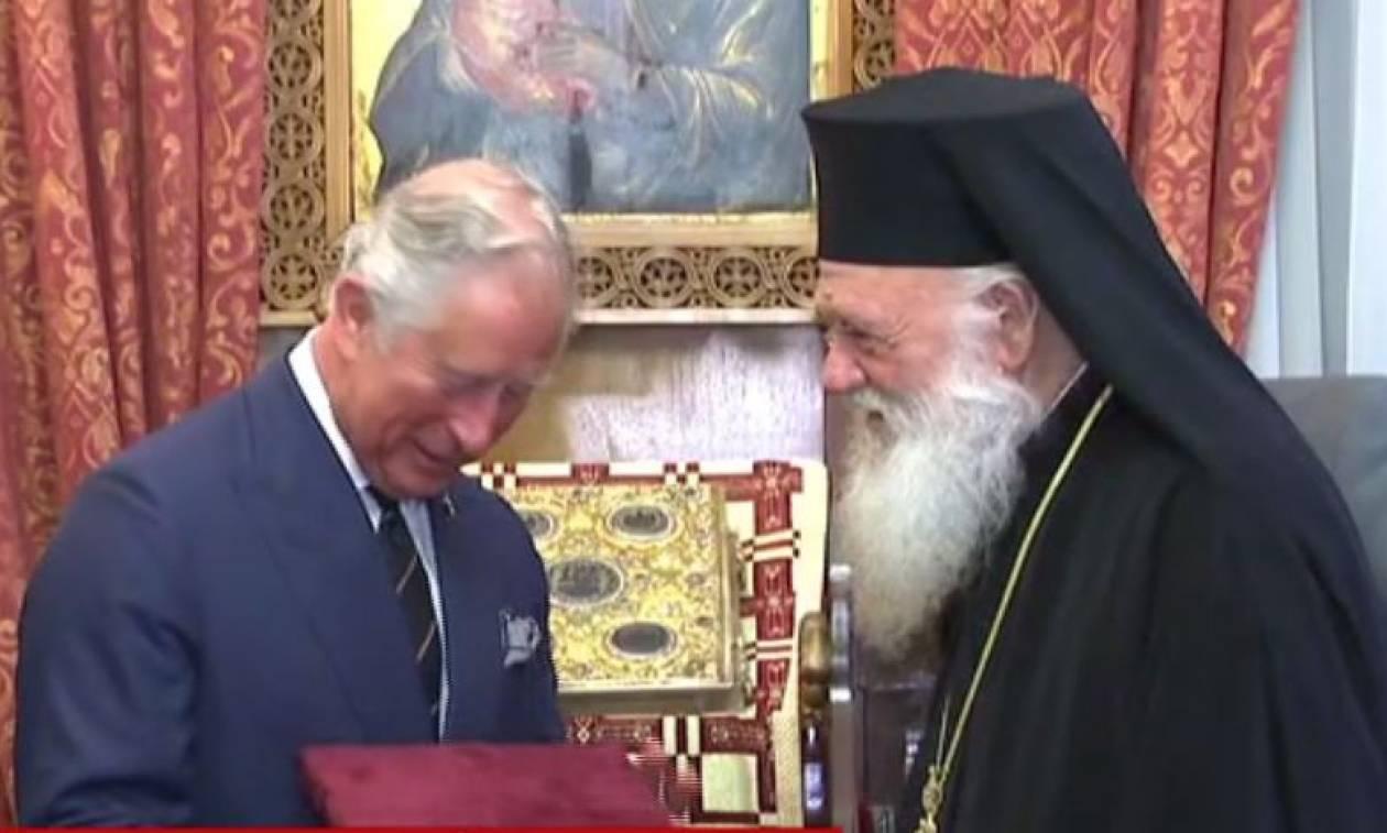 Θερμή υποδοχή του πρίγκιπα Καρόλου από τον Αρχιεπίσκοπο Ιερώνυμο: Τα δώρα και οι φιλοφρονήσεις