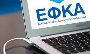 ΕΦΚΑ: Διευκρινίσεις για την εκκαθάριση των ασφαλιστικών εισφορών των μη μισθωτών