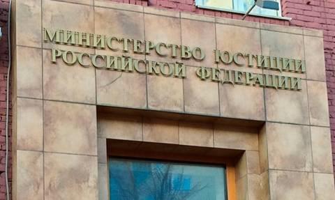 В Москве не признают решение Гаагского суда, обязавшего РФ компенсировать убытки от аннексии Крыма