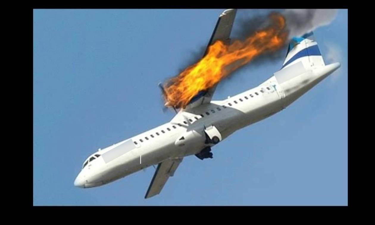 Οδηγός επιβίωσης: Πώς θα γλιτώσετε από πτώση αεροσκάφους;