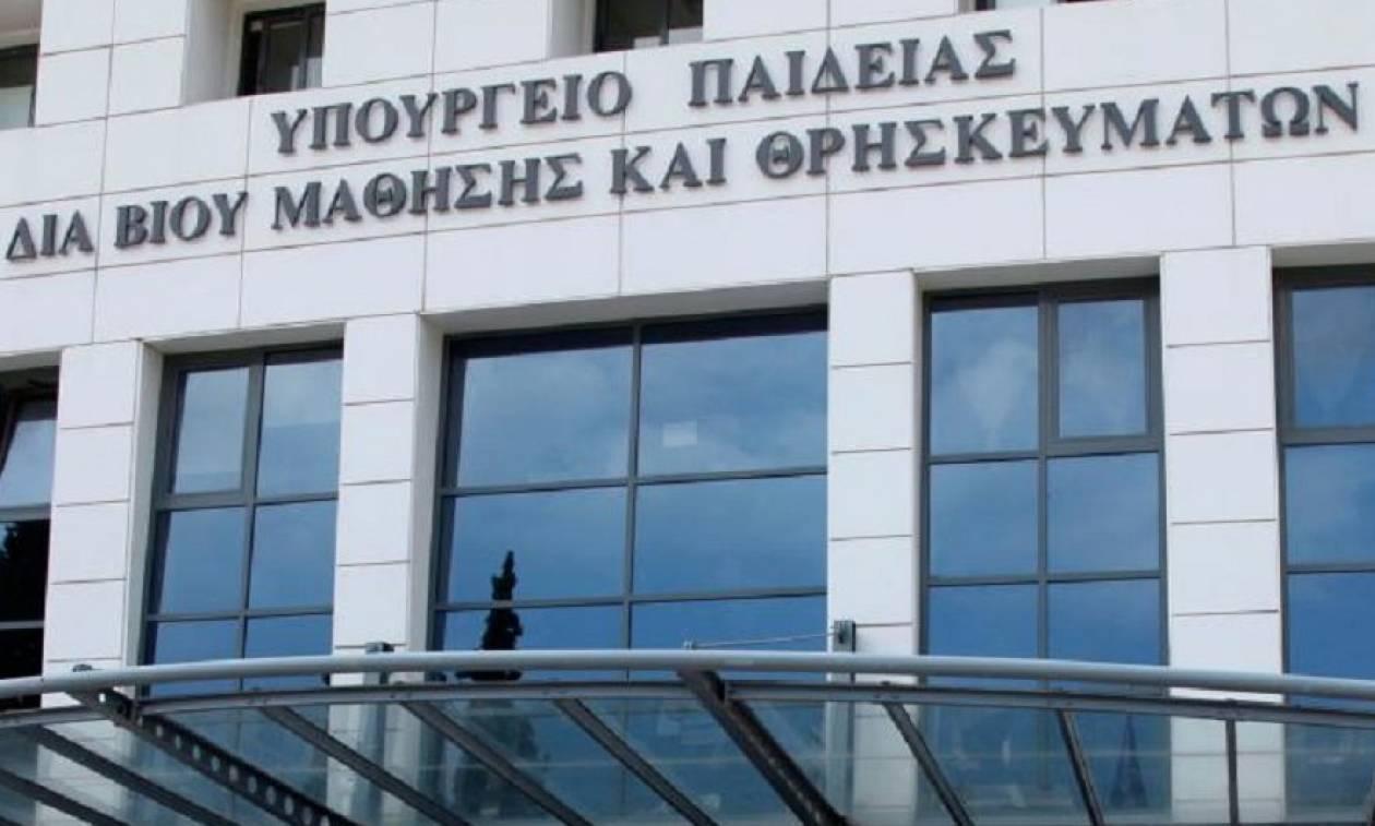 Το ωράριο εισόδου στο υπουργείο Παιδείας κατά τη διάρκεια των πανελληνίων εξετάσεων