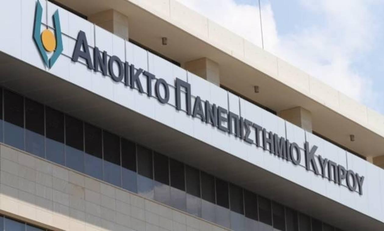 Αιτήσεις εισδοχής στο Ανοικτό Πανεπιστήμιο Κύπρου - Σπουδές προσαρμοσμένες στις ανάγκες σου!