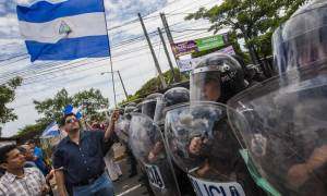 Νικαράγουα: Έρευνα για τους θανάτους φοιτητών στις αντικυβερνητικές διαδηλώσεις ζητά ο ΟΗΕ