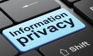 Αλλάζουν όλα για τα προσωπικά online δεδομένα- Δέκα ερωτήσεις και απαντήσεις