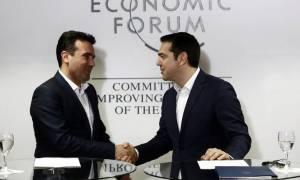 Σκοπιανό: «Κλείδωσε» η συνάντηση Αλέξη Τσίπρα - Ζόραν Ζάεφ