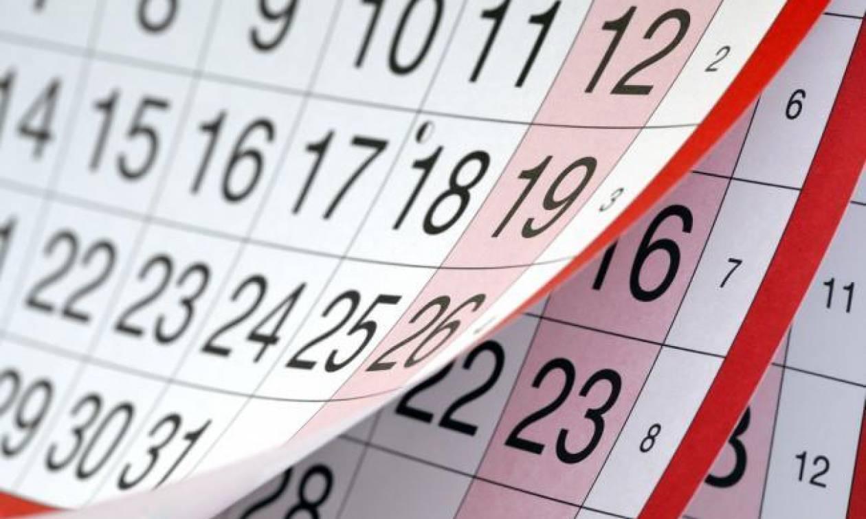 Αγίου Πνεύματος 2018: Πότε «πέφτει», για ποιους είναι αργία και πώς θα λειτουργήσουν τα καταστήματα