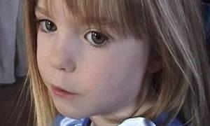 Η συγκινητική κίνηση των γονιών της μικρής Μαντλίν για τα 15α γενέθλιά της