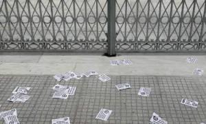 Παρέμβαση του Ρουβίκωνα έξω από το σπίτι της πρέσβειρας της Αυστρίας