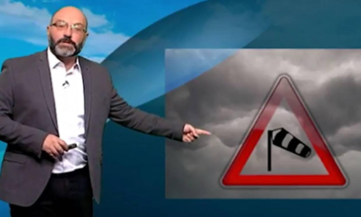 Προσοχή: Η έκτακτη προειδοποίηση του Σάκη Αρναούτογλου για την επιδείνωση του καιρού (photo)