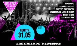 Το Release Athens επιστρέφει! Κερδίστε προσκλήσεις για το μεγάλο φεστιβάλ της Αθήνας!
