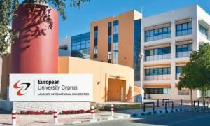Υπουργός Δικαιοσύνης και Ευρωπαϊκό Πανεπιστήμιο μιλούν για την Προστασία των Προσωπικών Δεδομένων