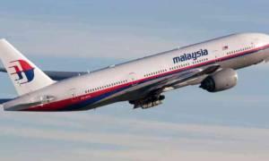 Αποκαλύψεις – σοκ για τη χαμένη πτήση MH370: Η περίεργη στροφή του αεροπλάνου πριν εξαφανιστεί
