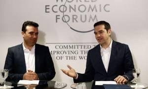 Εξελίξεις στο Σκοπιανό: Αυτό είναι το όνομα που έχει στα χέρια του ο Τσίπρας