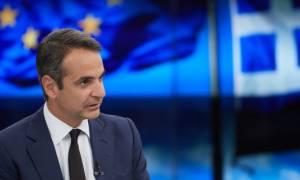 Αποκλειστικό: Κίνηση ρελάνς από Μητσοτάκη με κατάργηση των Αντιπροέδρων στη ΝΔ