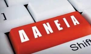 Οι τράπεζες εξετάζουν το «σπάσιμο» των «κόκκινων» στεγαστικών δανείων