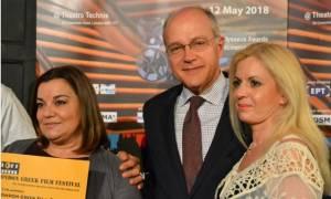 """Φεστιβάλ Λονδίνου: Σημαντική διάκριση με βραβείο """"Odysseus"""" στο ντοκιμαντέρ για τον Ανωγειανό γάμο"""