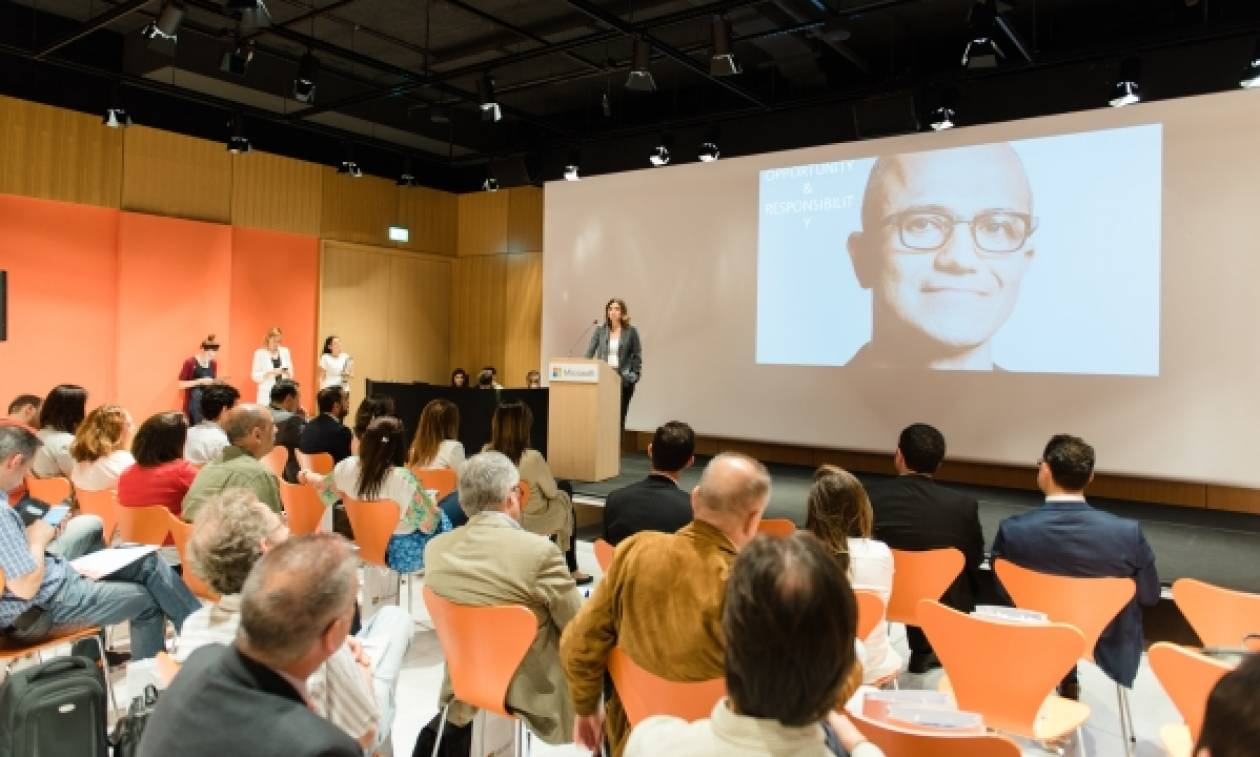 Microsoft: Τεχνολογικές εξελίξεις, τεχνητή νοημοσύνη, ψηφιακός μετασχηματισμός: Ευκαιρία και ευθύνη
