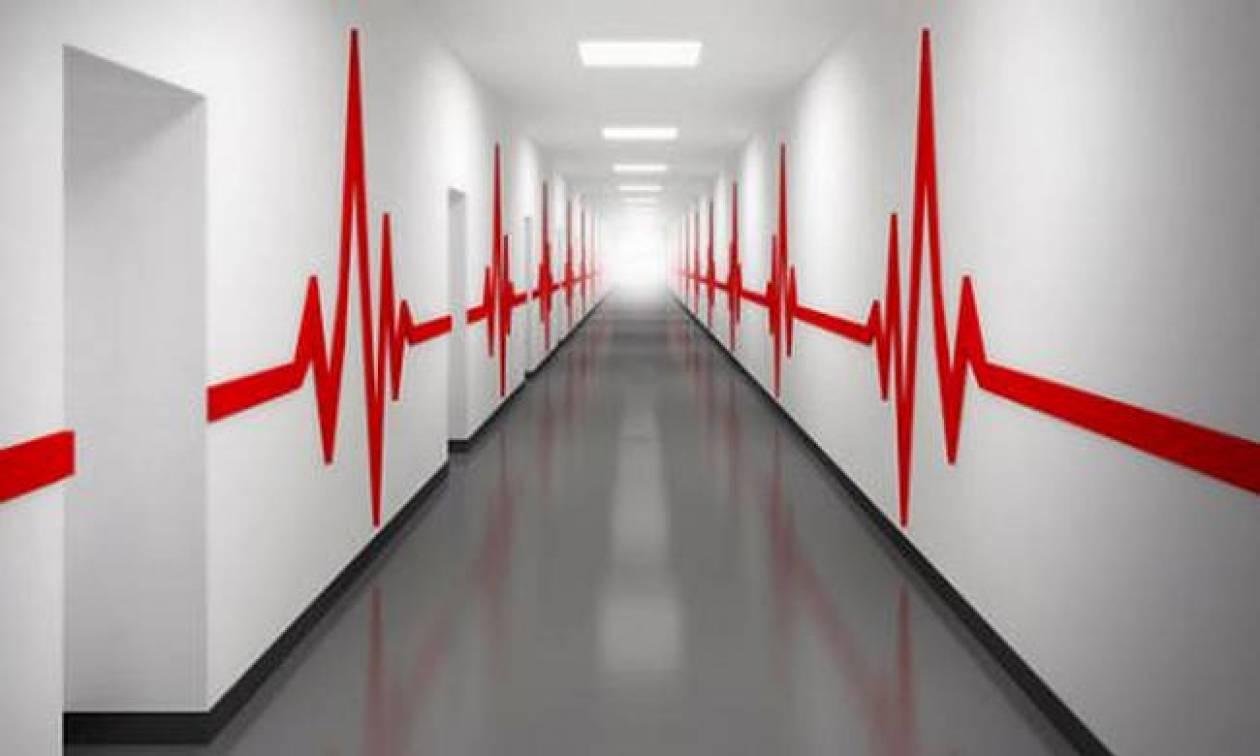 Τετάρτη 16 Μαΐου: Δείτε ποια νοσοκομεία εφημερεύουν σήμερα
