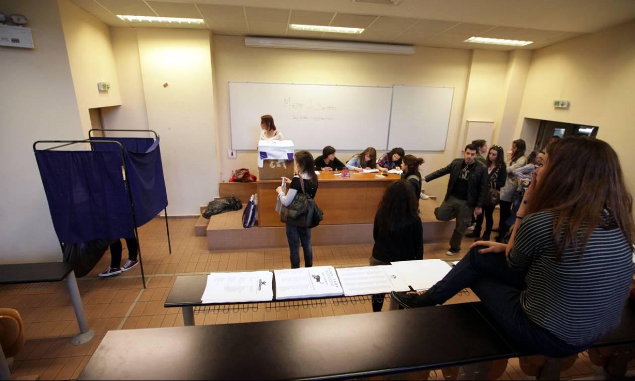 Φοιτητικές εκλογές 2018: Στις κάλπες οι φοιτητές των πανεπιστημίων και ΤΕΙ