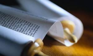 Ραγδαίες εξελίξεις: Οι 70 εβδομάδες του Δανιήλ και η επαλήθευση της προφητείας (video)
