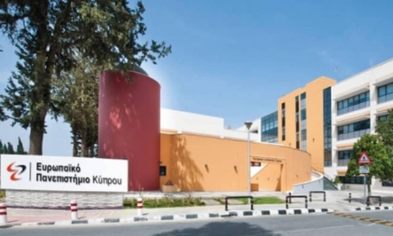 Ευρωπαϊκό Πανεπιστήμιο Κύπρου: Η εκδήλωση της Νομικής Σχολή στη «Μεγάλη Βρετανία»