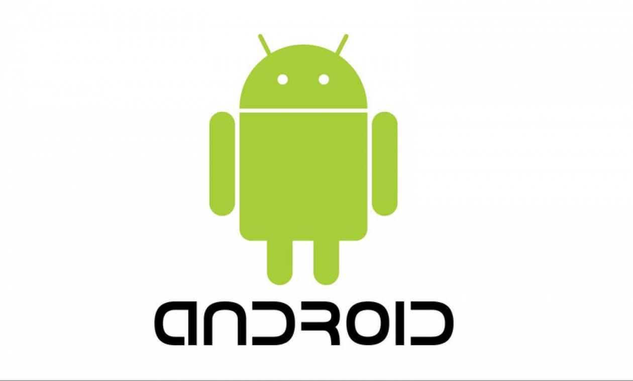 Έρχεται η νέα έκδοση του Android αλλά δεν έχει ακόμη ονομασία!