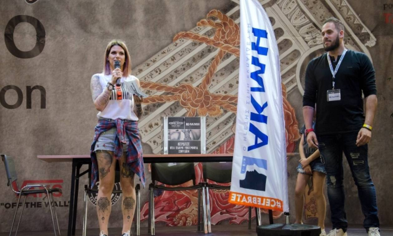 Το μεγαλύτερο ΙΕΚ της Ευρώπης σε ένα από τα πέντε καλύτερα Φεστιβάλ Τατουάζ