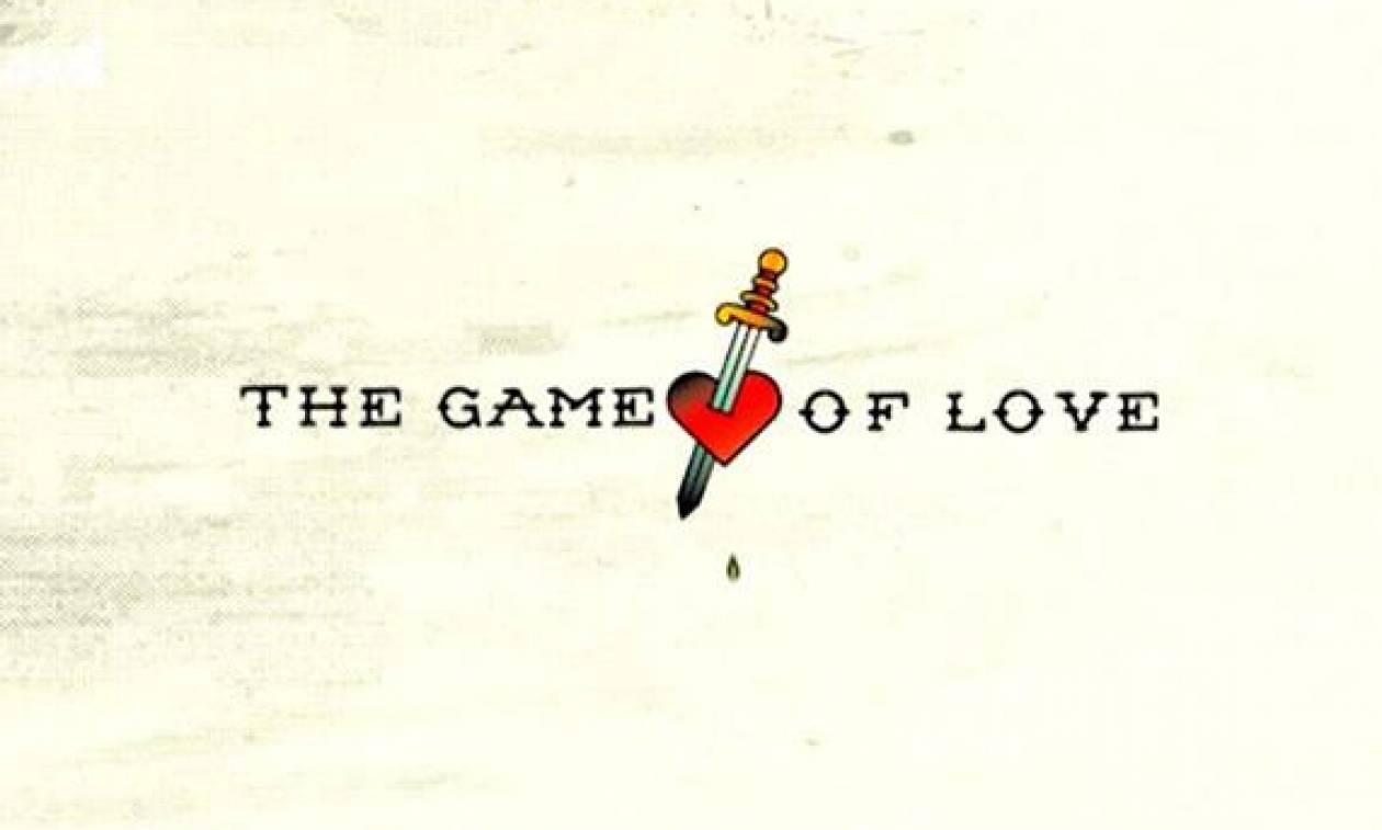 Παρέμβαση Εισαγγελέα για το «Game of Love»