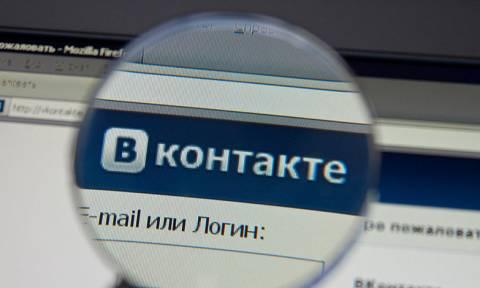 """""""ВКонтакте"""" отказалась от сотрудничества с бюро кредитных историй"""