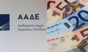 ΑΑΔΕ: «Πατάει γκάζι» για να μηδενίσει τις καθυστερήσεις στις επιστροφές φόρου