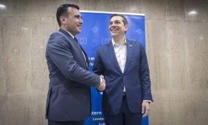 Σκοπιανό - Ολοκληρώθηκε η συνάντηση Τσίπρα - Ζάεφ: «Έγιναν βήματα προόδου»