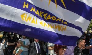 Σκοπιανό - Παμμακεδονικές Ενώσεις προς Τσίπρα: «Αναλαμβάνεις την ευθύνη για ό,τι επακολουθήσει»